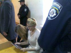 ЕС отправит в Украину юристов для кассации по делу Тимошенко