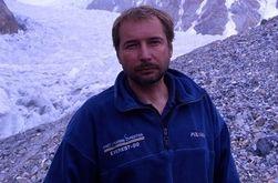 Из 11 убитых в Пакистане альпинистов, официально опознали только одного