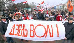Трех задержанных в Беларуси на Дне воли украинцев 26 марта депортируют