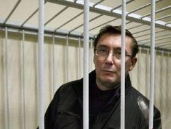 Решение Евросуда о Луценко – это пощечина всей Украине