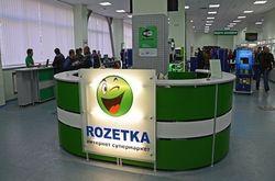 Интернет-магазин Rozetka.ua могут обвинить в контрабанде