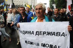 """Возле Рады идет акция """"Зупинимо розкол країни!"""""""