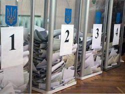 В Украине назначено 18 внеочередных выборов
