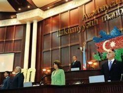 Азербайджанский парламент