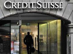 Credit Suisse предполагает, что мировая экономика будет восстанавливаться крайне медленно