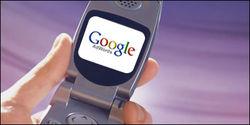 Инвесторам: Google выйдет на рынок мобильной связи