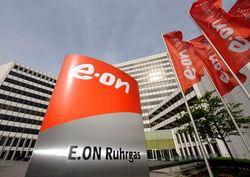 Газовый концерн Германии собирается засудить Эстонию