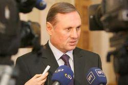 Жители Украины осуждают провокации «Свободы», - Ефремов