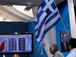 Победу на выборах в Греции одержали проевропейские консерваторы