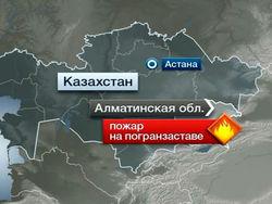 В Казахстане траур