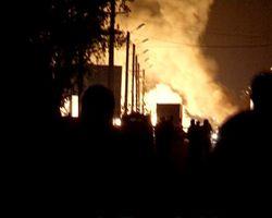 День траура в Дагестане