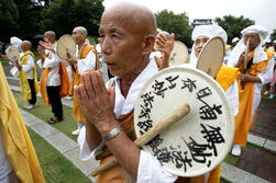 В Японии день памяти жертв атомной бомбардировки Нагасаки