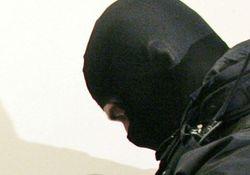 В Днепропетровске задержан юноша за ложное сообщение о бомбе