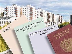 Одноклассники.ру о продлении бесплатной приватизации жилья в России