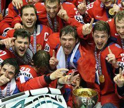 Назван предварительный состав сборной России по хоккею на ЧМ-2012