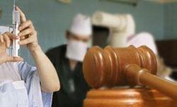 За бесплодие роженицы на врачей открыли уголовное дело