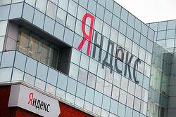 Яндекс стал официальным партнером Европейского центра ядерных исследований