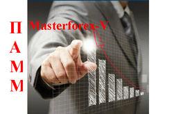Академия Masterforex-V определила рейтинг лучших ПАММ брокеров Форекс июня 2013 года
