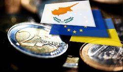 Уход украинского бизнеса с Кипра: неизбежность или иллюзия