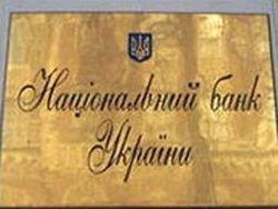 Нацбанк Украины отчеканит золотую монету с профилем Виктора Януковича