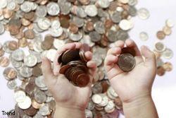 Средняя зарплата федеральных чиновников РФ выросла до 64 тыс. рублей