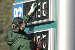 Бензин в Украине дешевеет