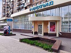 Женщине перерезали горло возле банкомата в Запорожье
