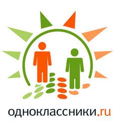 «Одноклассники» последовали примеру Вконакте