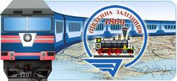 Южная железная дорога