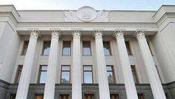 Верховная Рада ратифицировала договор об упрощении визового режима с ЕС