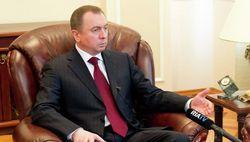 Евросоюз снял запрет на въезд для главы МИД Беларуси