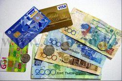 Курс тенге снижается к австралийскому и канадскому доллару, а также к фунту стерлингов