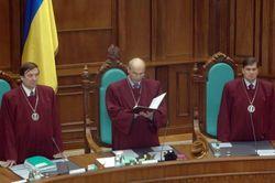 Вопрос выборов мэра Киева Конституционный суд может рассматривать 3 месяца