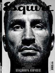 Впервые на обложке журнала Esquire появится украинец – Владимир Кличко
