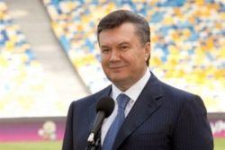 Янукович назвал основной итог европейского чемпионата