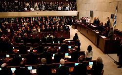 Пример другим: в Израиле депутаты снизили зарплату себе и министрам