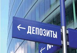 Станут ли выгодными депозиты в Беларуси при понижении ставок Нацбанком страны