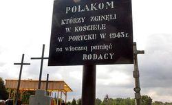Сенат Польши принял резолюцию по  массовому уничтожению поляков на Волыни
