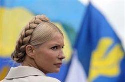 В ВО Батькивщина влились Фронт змин и партия Реформы и Порядок – Турчинов