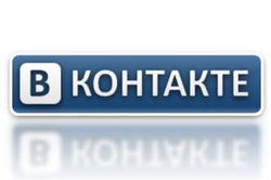 Официально: на украинских серверах «ВКонтакте» найдена детская порнография