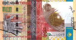 Курс тенге укрепился к евро, но снизился к фунту стерлингов