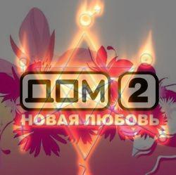 """""""Дом-2"""" пугает фанатов черной магией"""