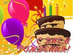 13 апреля – день рождения Екатерины Медичи, Ирины Хакамады и Татьяны Навка