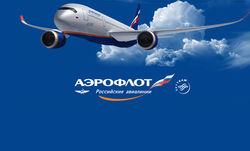 Трейдеры Masterforex-V назвали акции Аэрофлота самыми перспективными для инвестиций