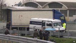 Вооруженное ограбление в Италии, - украли 10 млн евро