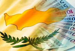 Что тесно связывает Россию и Кипр – малоизвестные факты