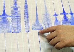 Последствия сильного землетрясения на Тайване: есть жертвы