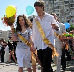 В Днепропетровске за выпускниками будет наблюдать милиция