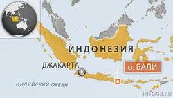 В Индонезии произошло землетрясение магнитудой 5,4 по шкале Рихтера