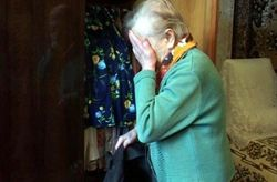 Аферисты придумали новый способ выманивания денег у пенсионеров Украины